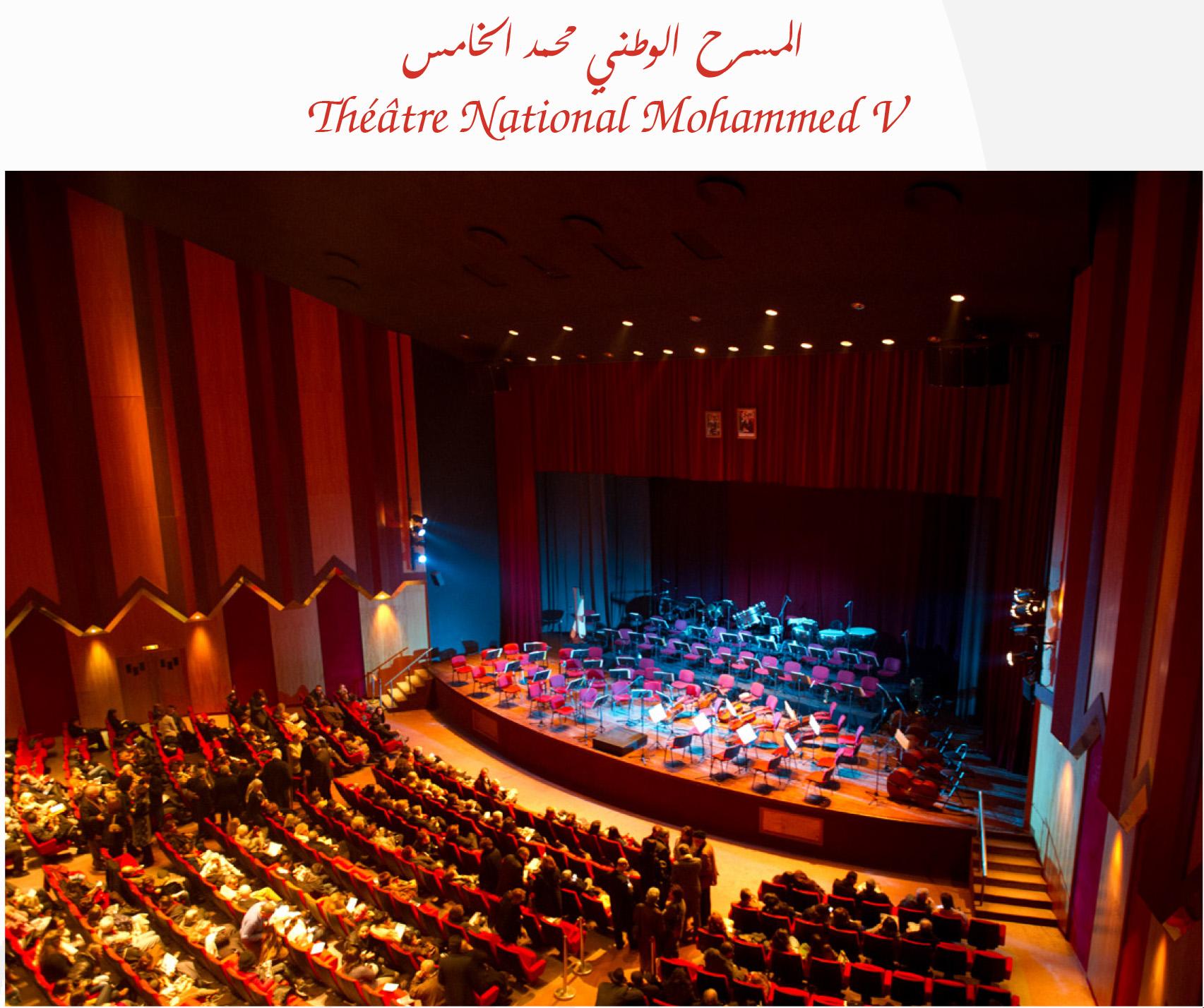 Théatre National Mohammed V