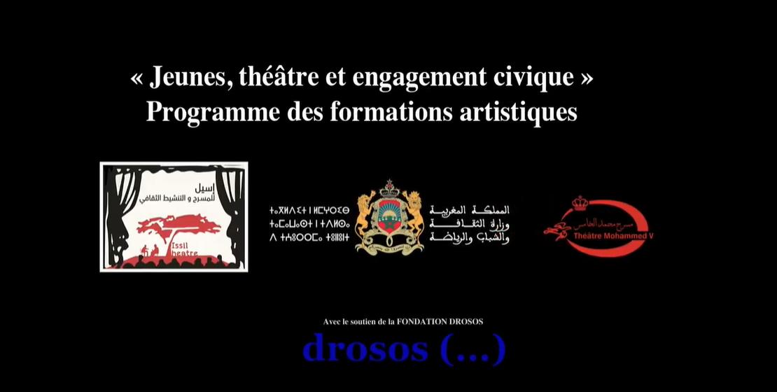l'Association Issil pour le théâtre et l'animation culturelle lance une série des capsules vidéo de formations artistiques